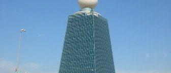 Ajman Etisalat Building, Ajman