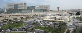 Hamad Medical City, Doha